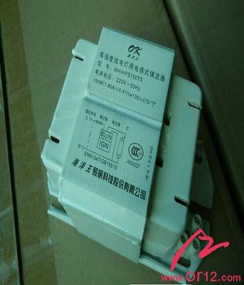 深圳海洋王150W金卤灯电感镇流器