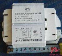 MH25OTS高强度放电灯用电感镇流器