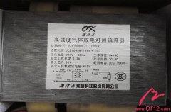 深圳海洋王1000w高强度气体放电灯用镇流器
