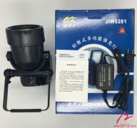 JIW5281A/LT便携式多功能强光防爆灯
