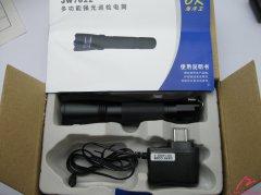 深圳海洋王JW7622多功能强光询价电筒