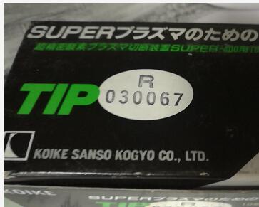 盖板T60030264日本小池酸素等离子配件天津批发