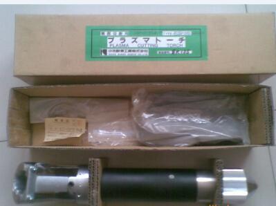 切割机配件T61000590本体罩日本小池酸素等离子温州销售
